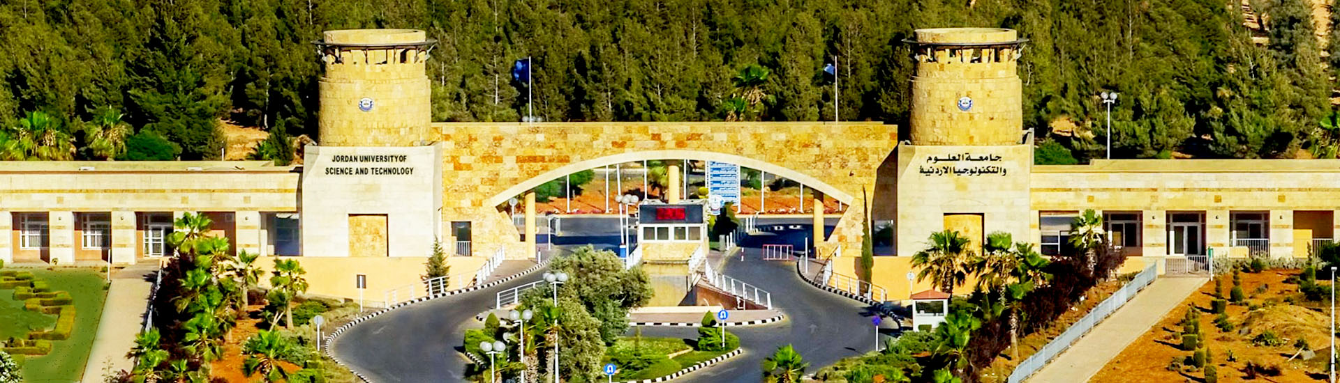 jordan university of science and technology alumni