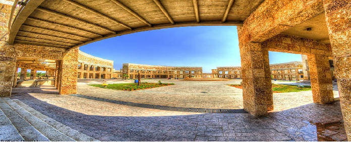 Jordan_University_of_Science_and_Technology's_Library.png