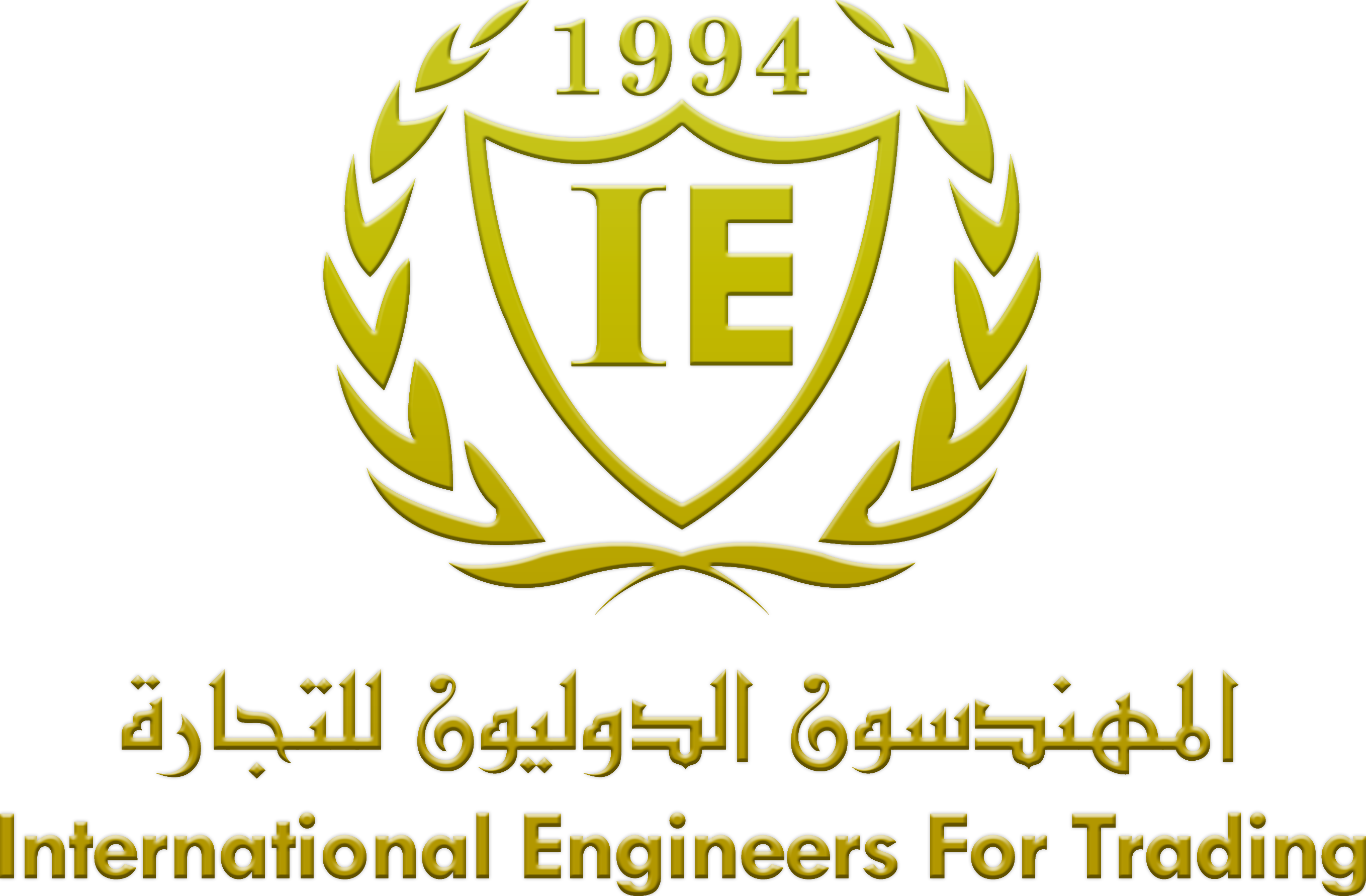Logo International Engineers for Trading.png