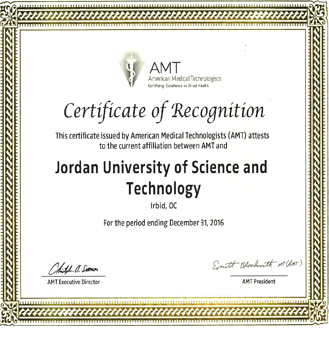 Topnews Amt Recognizes Just Medical Laboratory Sciences
