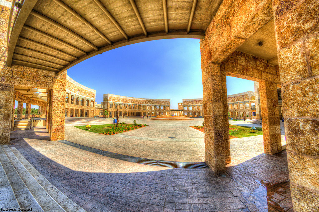 1024px-Jordan_University_of_Science_and_Technology's_Library.jpg